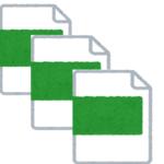 【Excel VBA】特定文字を含む複数シートの表をコピーしてまとめてみる